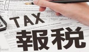 加拿大留学生退税